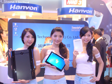 Hanvon Touchpad tablet PC