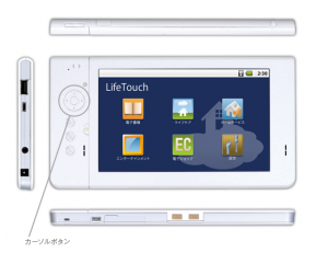 NEC LifeTouch Tablet PC