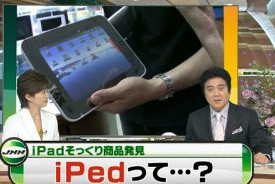 iped tablet PC
