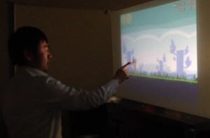 Kinect touchscreen on wall
